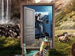 hi,你的饮料之创意合成海报