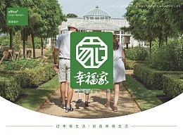 超市logo设计