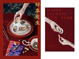 年味春节特辑-创意美食摄影|微动摄影