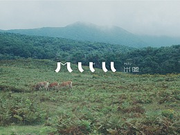 米图 Mitu