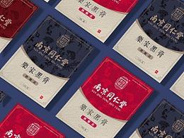 南京同仁堂  乐家黑膏 包装设计