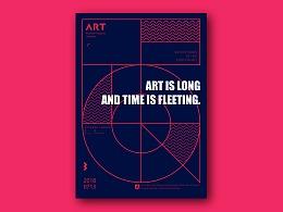 海报合集 | ART专题设计