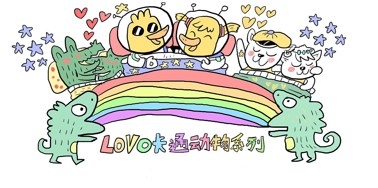 lovo卡通动物系列|平面|图案|小爱迪生 - 原创作品