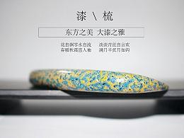 多彩漆梳,不一样的东方美!