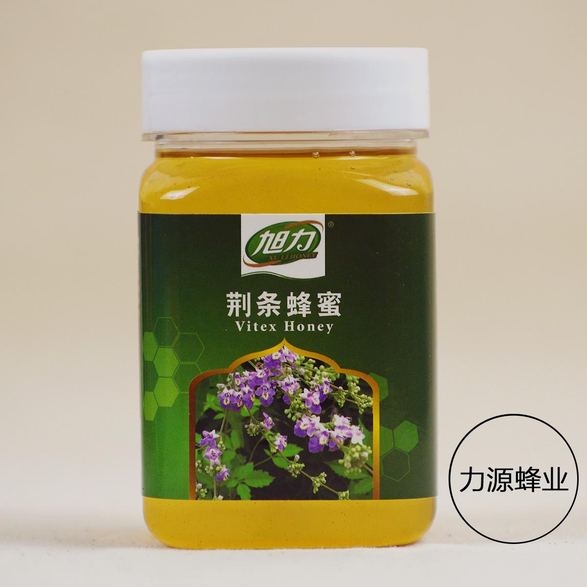 网上蜂蜜广告方案_蜂蜜标签设计/平面网页设计/广告平面/宣传单 平面 宣传品 李 ...