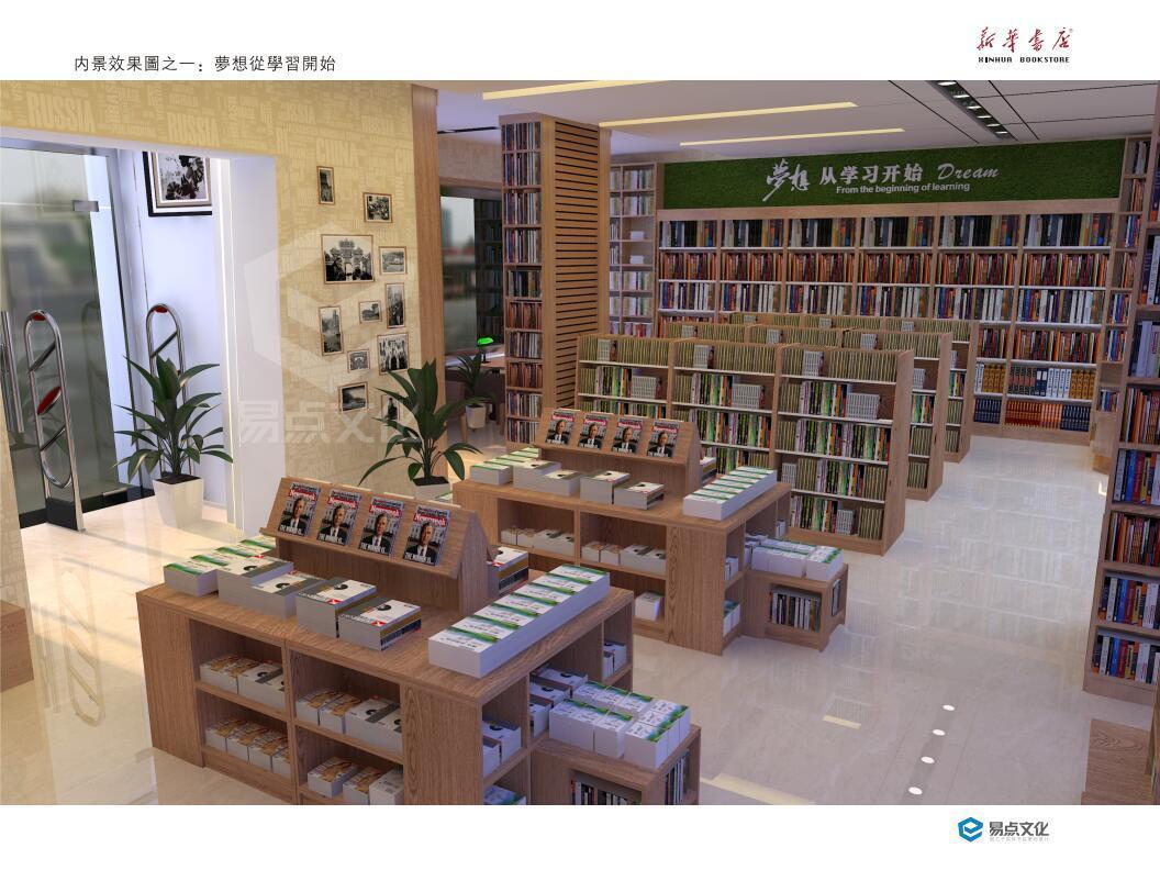 160平米小标准策划设计方案设计建筑居住书店节能浙江图片