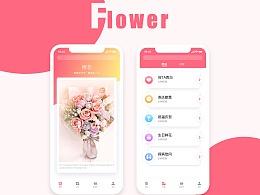 鲜花App首页