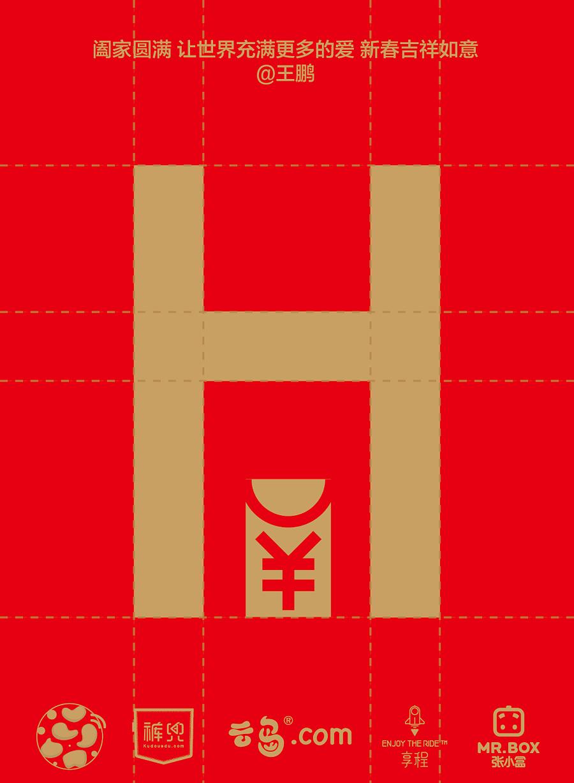 字体字体字母|26个比例26段鸡年v字体|黄金/字中国建筑师_室内设计师图片