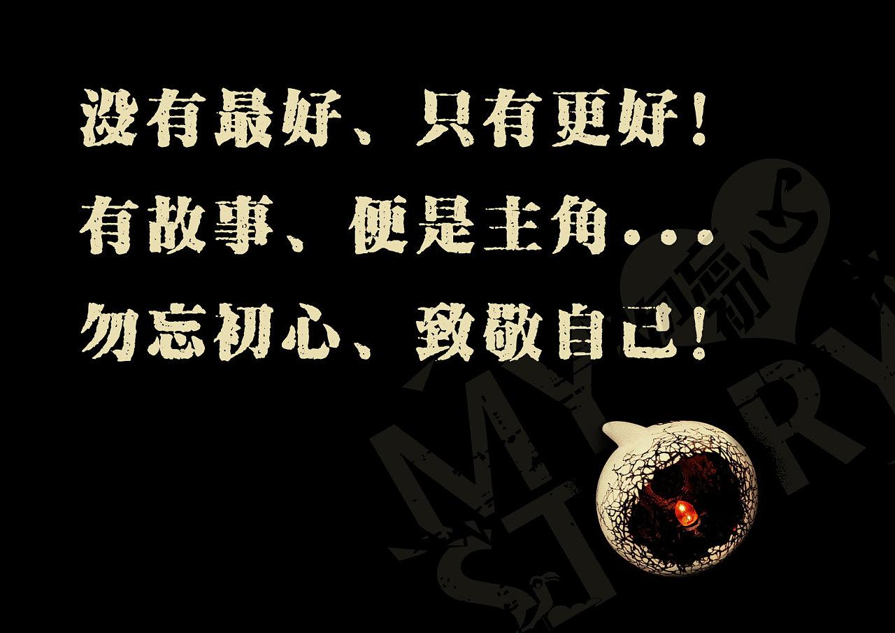 空姐冲田杏梨mp4高清图片