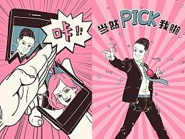 【聚划算H5】理想生活狂欢剧_第一季