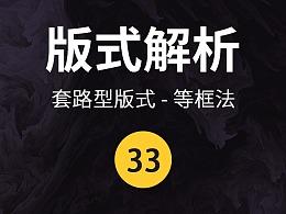 山岩ps小讲堂——第33篇