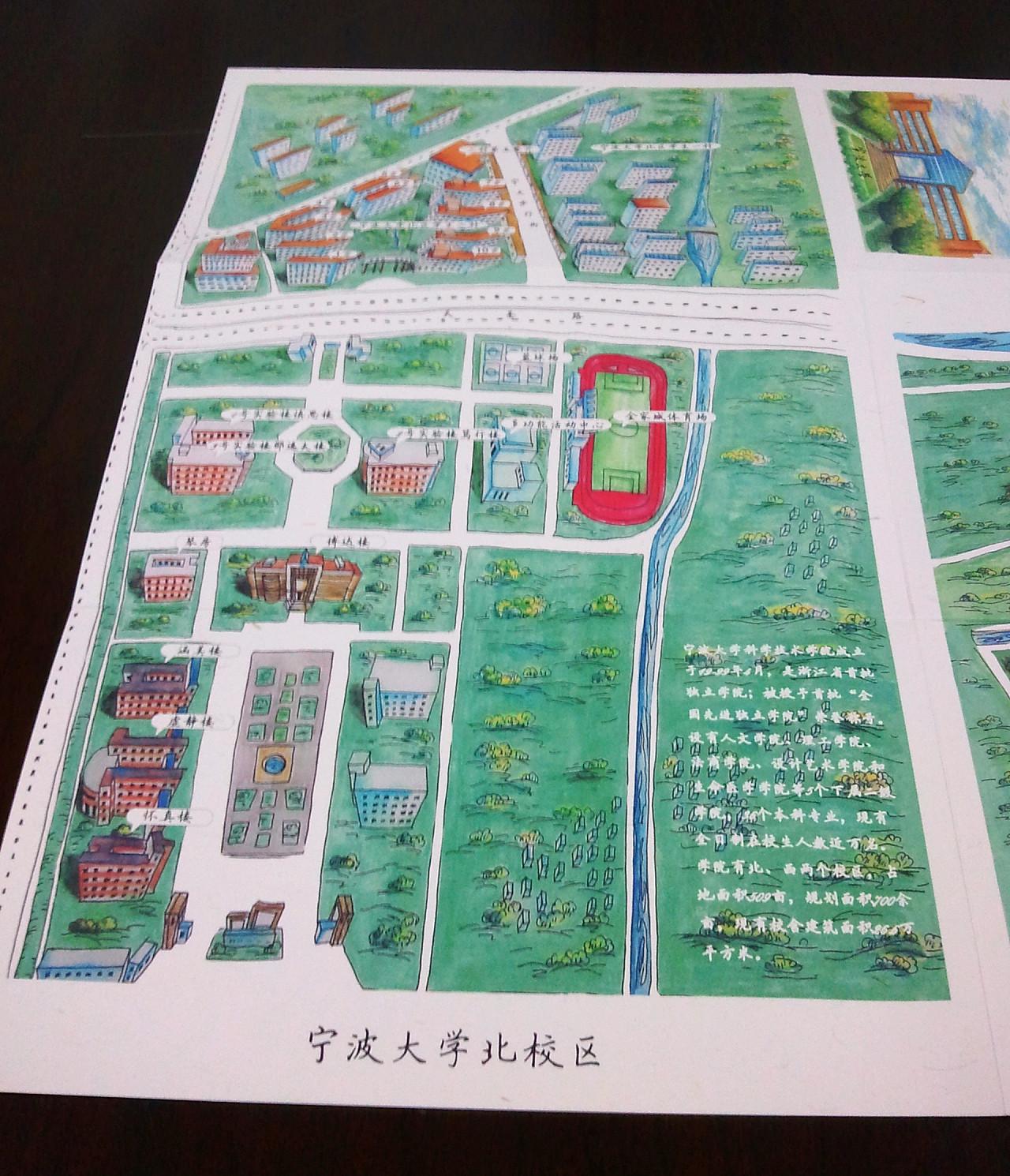 """""""此间宁大""""宁波大学校园手绘地图第二版"""