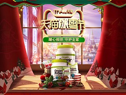 Orgain海外旗舰店双旦冰雪节