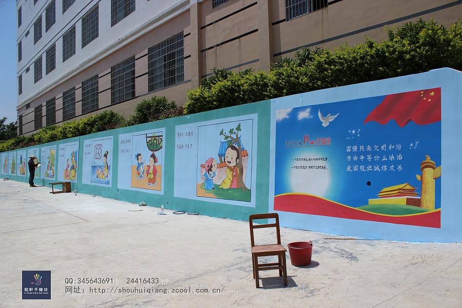 校园文化墙|墙绘/立体画|其他|懿轩手绘墙 - 原创设计