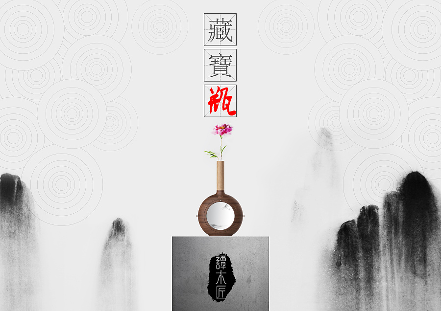 查看《藏宝瓶》原图,原图尺寸:4677x3307