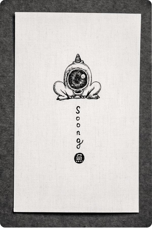 简单的手绘明信片|涂鸦/潮流|插画|三茶雨