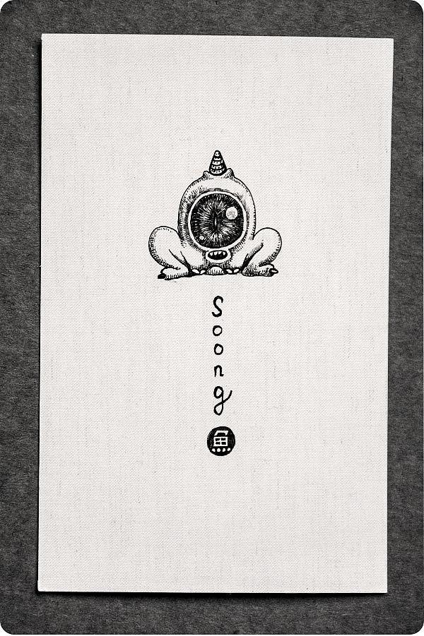 简单的手绘明信片|插画|涂鸦/潮流|三文鱼cysoong