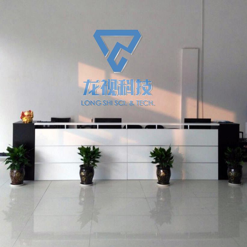 logo与logo背景墙贴图效果