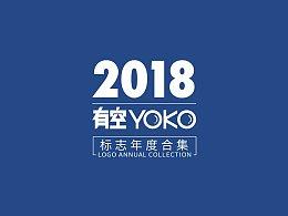 南宁设计机构 2018年LOGO设计合集