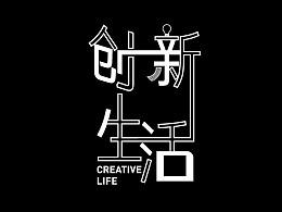 Logotypes 2017-2018