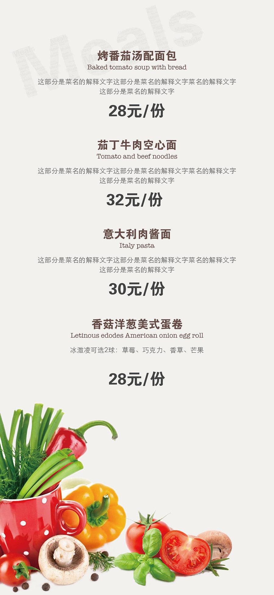咖啡厅文艺菜单册子|品牌|平面|devil_li - 原创设计图片