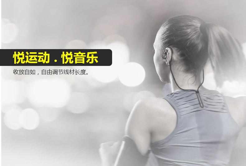 蓝牙耳机 海报 平面 123lalatian