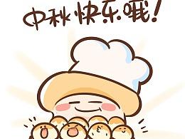 Magoo Family 小剧场—香菇鲜肉月饼