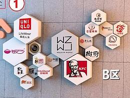 世纪金源购物中心LGOGO墙设计方案