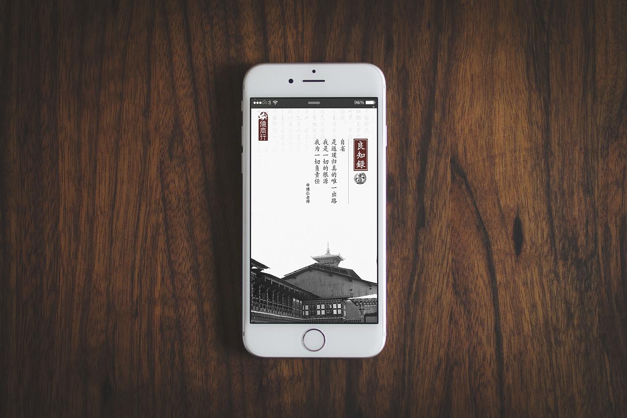 协和影视100页手机卡 协和影视宽带连接官方
