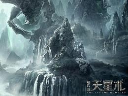 电影《鬼吹灯之天星术》概念海报
