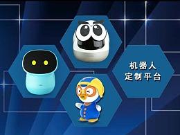 吉林省盛创科技有限公司官网