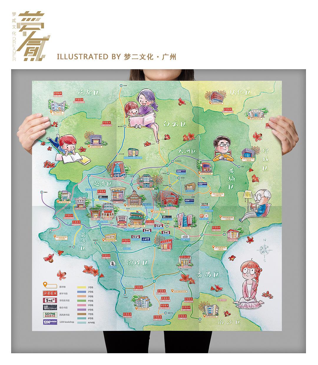 【手绘地图】新版《广州阅读地图2017》