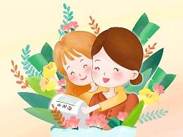 《设计师成长记》-插画-母亲节