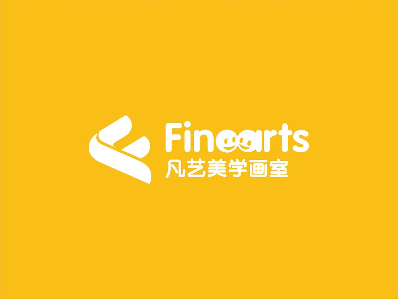 凡艺美学画室 logo设计图片