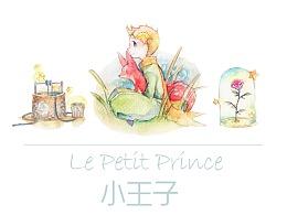 小王子-水彩贴纸习作