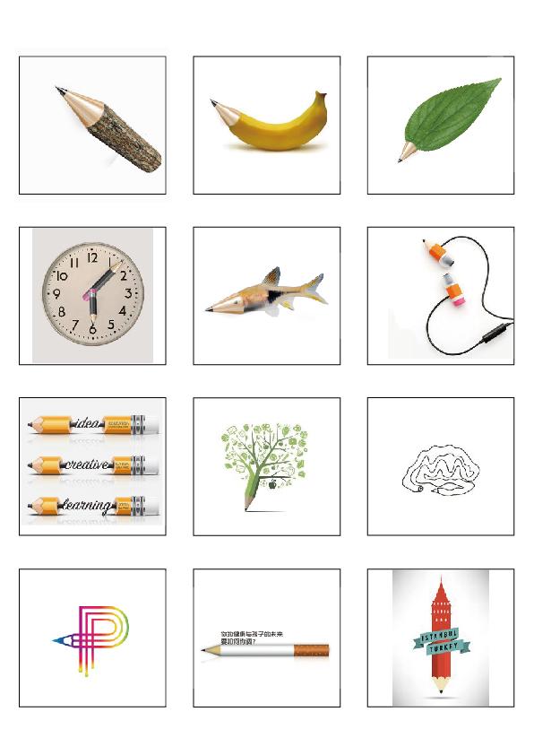 图形创意--铅笔图片