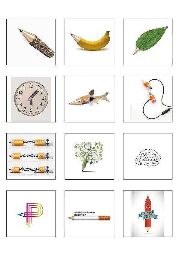 图形创意--铅笔 平面 图案 优界 - 原创作品 - 站酷