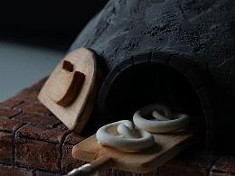 微缩面包窑炉