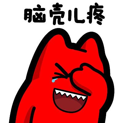 h81-26【魔鬼猫表情-收到请回复】#半身 对讲机 通话 联络 动漫 ip图片