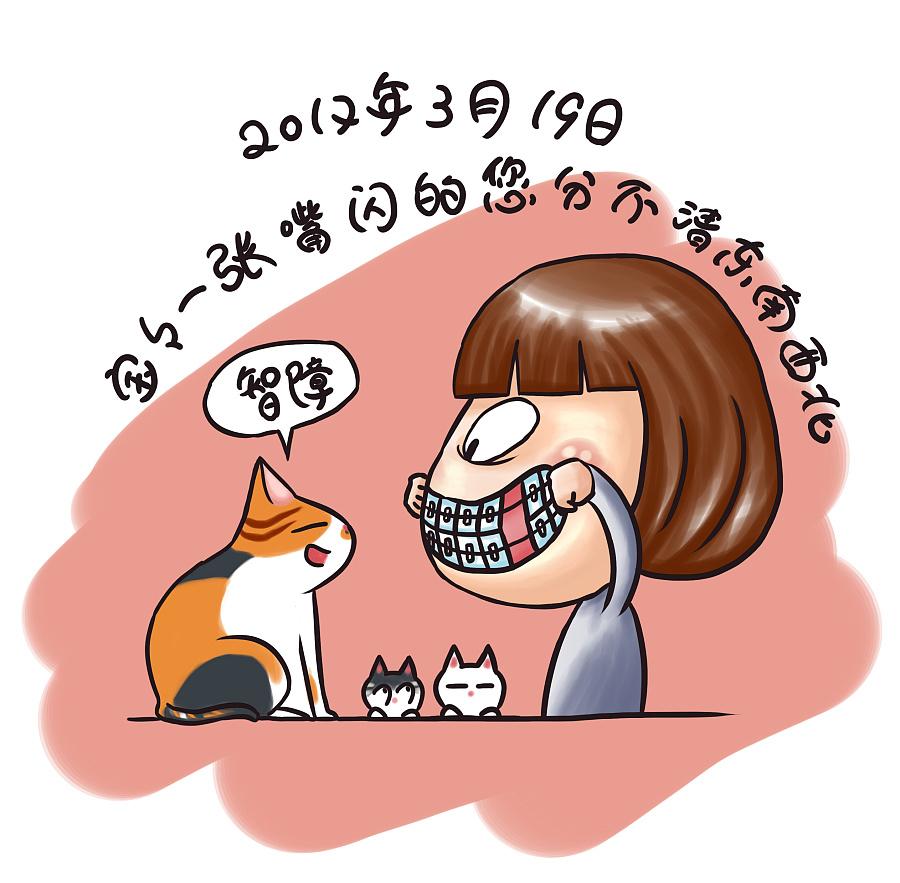 那牙套 囧 求戴牙套的卡通形象或可爱的小朋友的图片,越可爱越好!图片