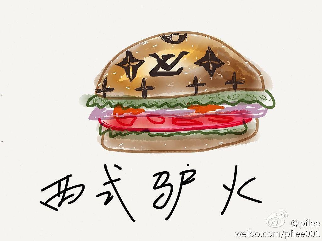 ipad手绘日志(一)