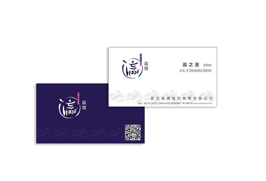 logo 餐厅LOGO 日本料理标志