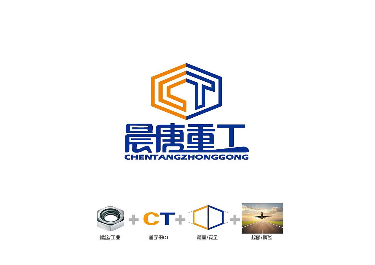 VI设计 VI视觉识别系统形象整合 平面 标志 373677592