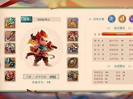 中国风游戏-角色选色界面