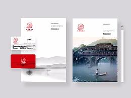 湘菜馆标志设计  餐饮店logo设计  餐厅VI设计