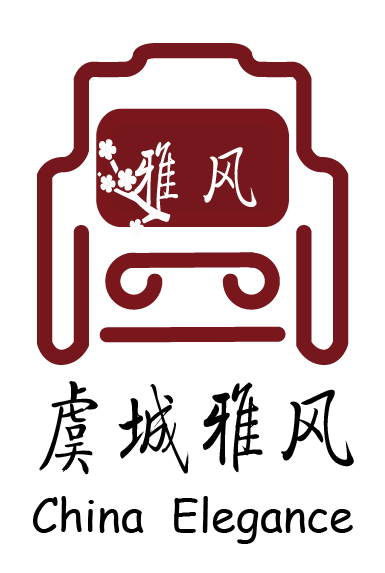 顺德雅风家具有限公司罗佛山市赛梵虞城家具区图片