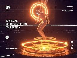 C4D&CINEMA 4D科幻创意作品