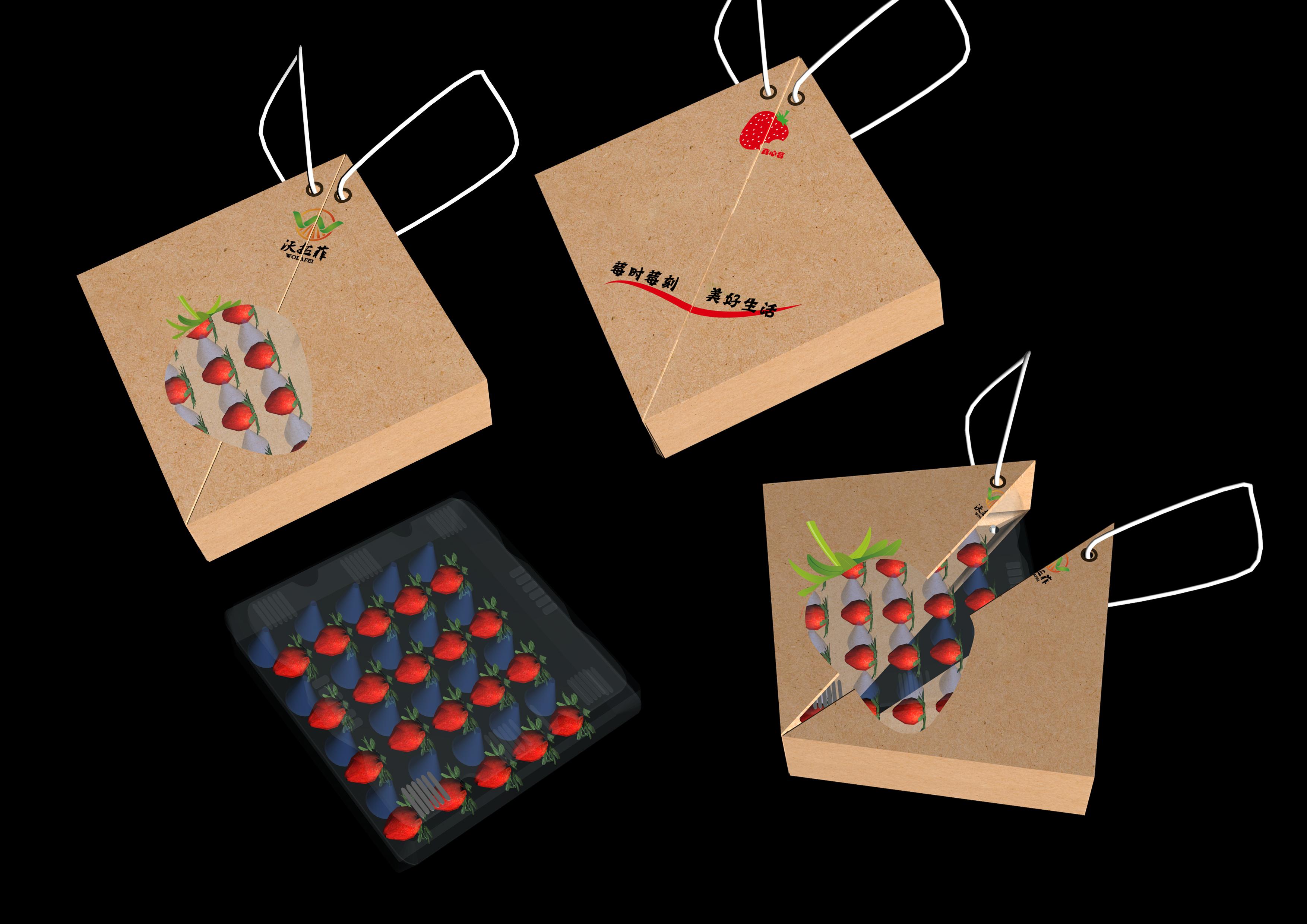 几个小包装设计图片
