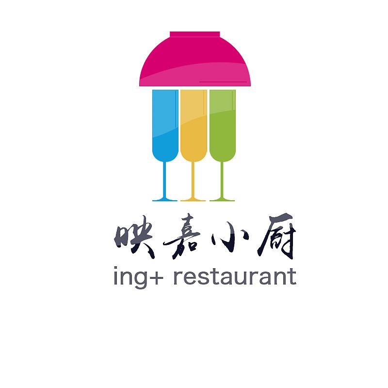 杭州映嘉小厨的logo设计(飞机稿)