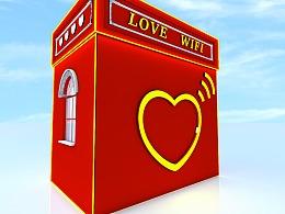 LOVE WIFI 休息站